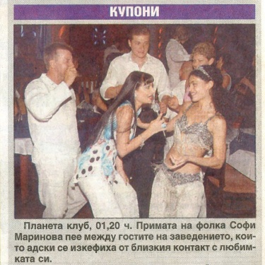 "Participation in ""Planeta"" club with the singer Sofi Marinova (photo)"