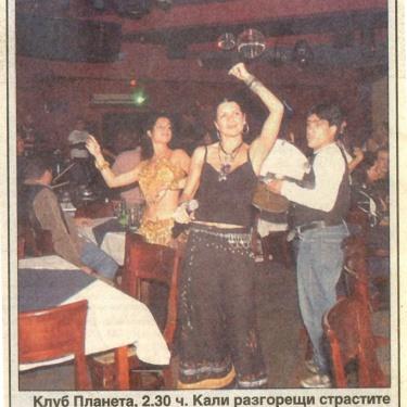"""""""Planeta"""" club (photo)"""