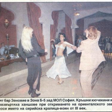 "Bar ""Zenovie"" (photo)"
