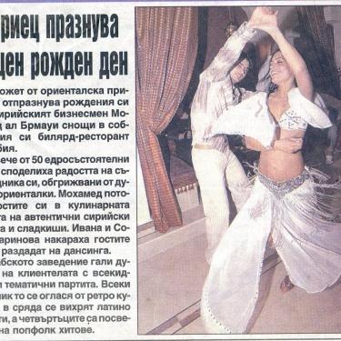 """Private party, restaurant """"Zenovbia"""" (photo)"""